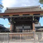 京都御所正門