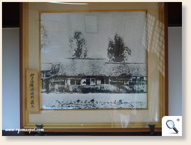 神戸海軍操練所教室写真