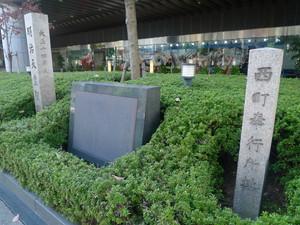 大阪西町奉行所跡