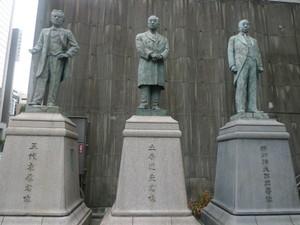 大阪商工会議所(五代友厚像)