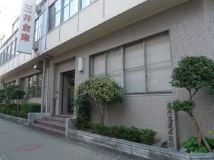 薩摩藩蔵屋敷(上屋敷)跡