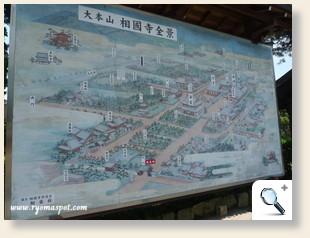 相国寺全体図