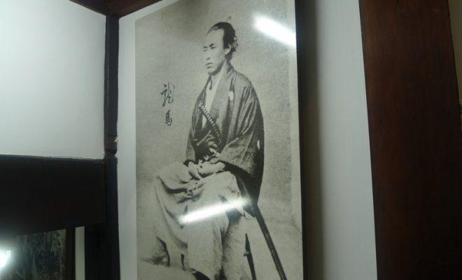 坂本龍馬肖像画写真