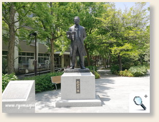大阪市大五代友厚銅像