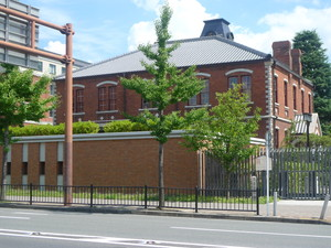 二本松薩摩藩邸跡
