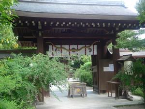 梨木神社(三条実美邸宅跡)