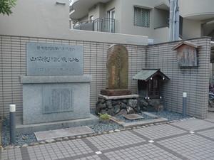 六角獄舎(古高俊太郎斬首地)