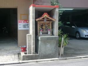 天満屋跡地(中井庄五郎遭難碑)